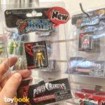Super Impulse to Release World's Smallest Power Rangers Figures